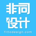 杭州非同工业设计有限公司