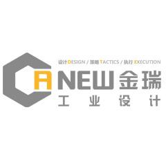 杭州金瑞工业产品设计有限公司