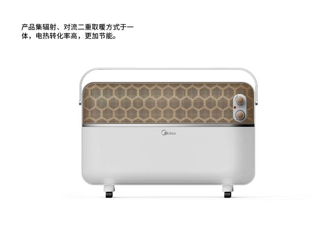 美的对衡式电暖器