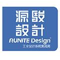 杭州源骏工业产品设计有限公司