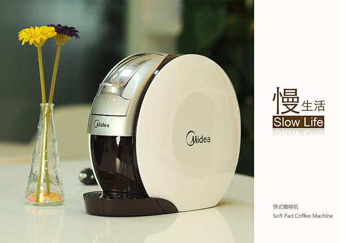 """优质酿造""""慢生活""""饼式咖啡机"""