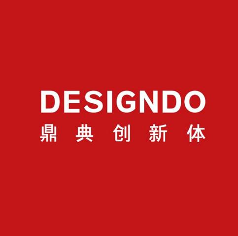 深圳市鼎典工业产品设计有限公司