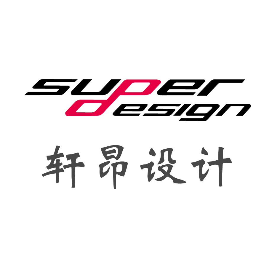 苏州轩昂工业设计有限公司