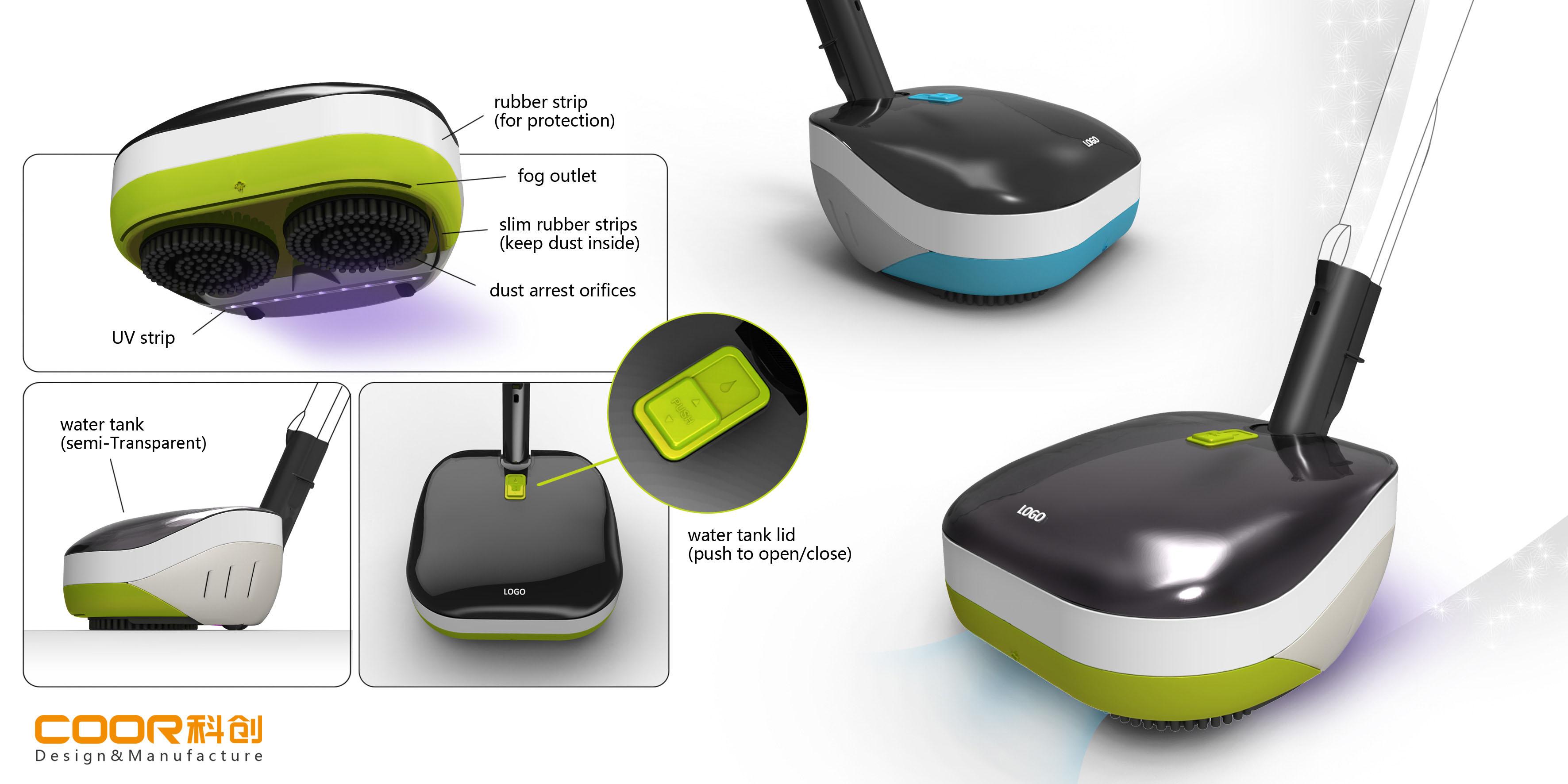 多功能吸尘器的外观造型设计