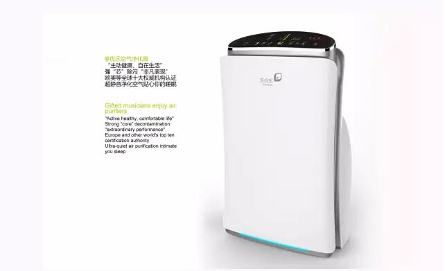 白狐工业设计公司分享空气净化器设计