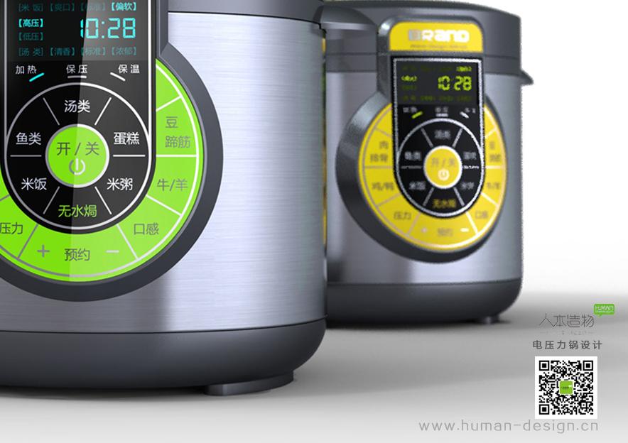 电压力锅设计