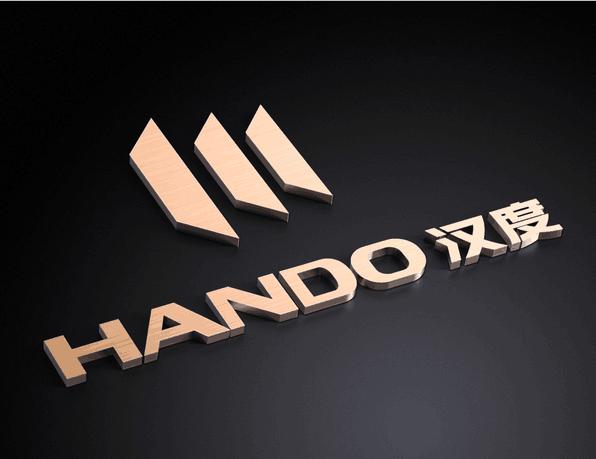 杭州汉度工业设计有限公司