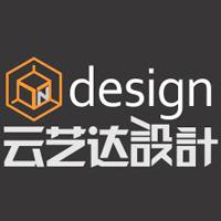 南京云艺达工业设计有限公司