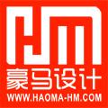 东莞豪马工业设计有限公司