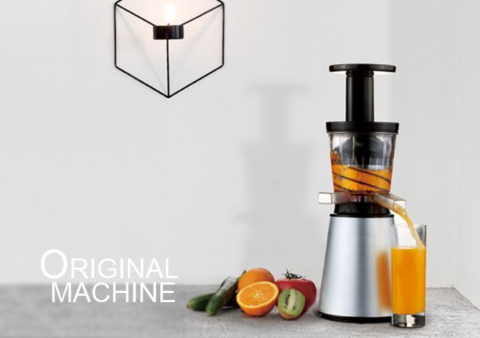 慢速榨汁机