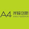 上海岸峰市场营销策划有限公司