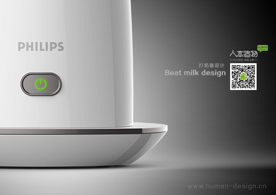 打奶器设计