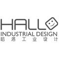 佛山市哈洛工业设计有限公司