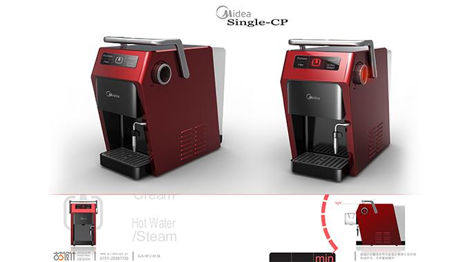 咖啡机 系列6