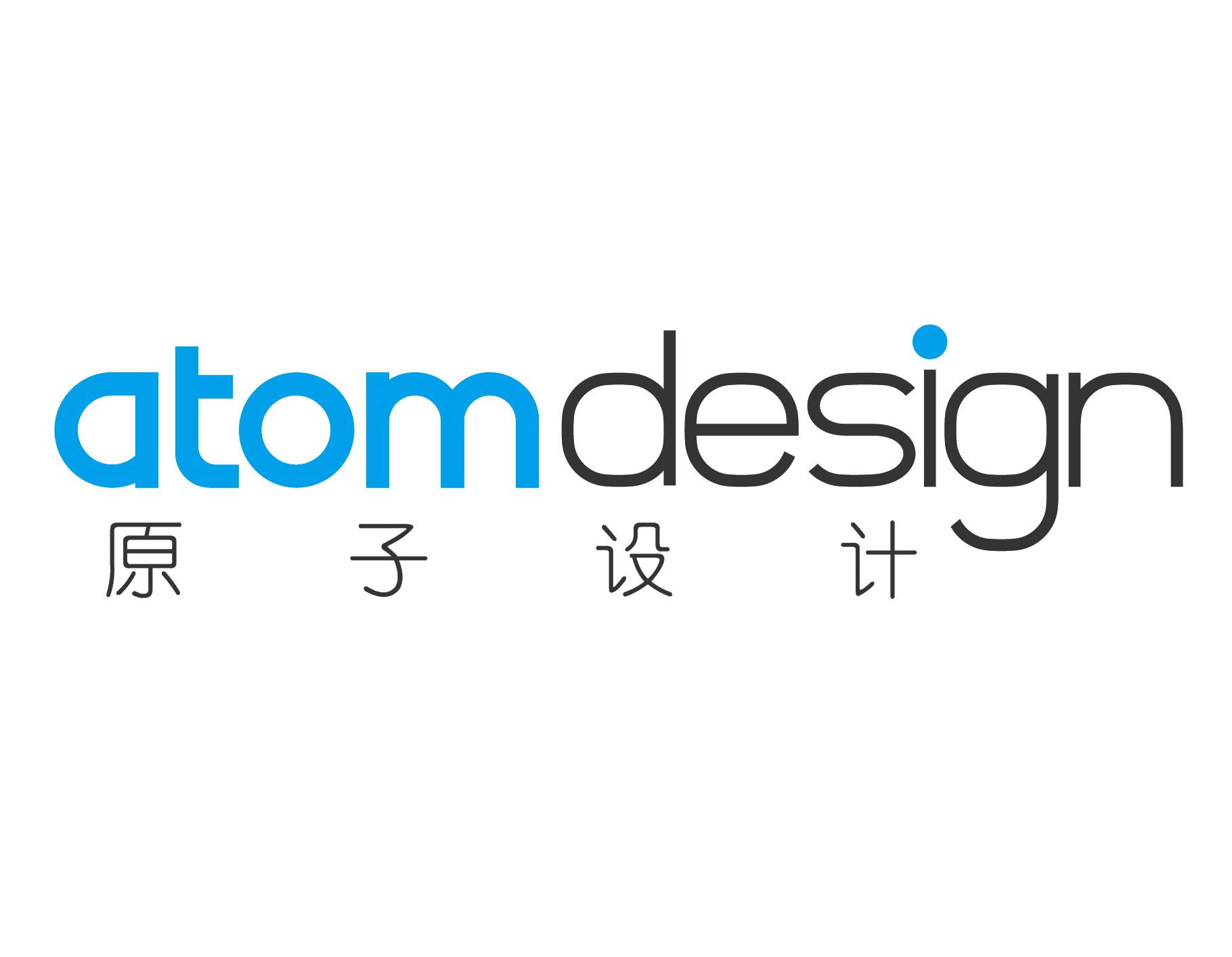 广州市原子工业产品科技发展有限公司
