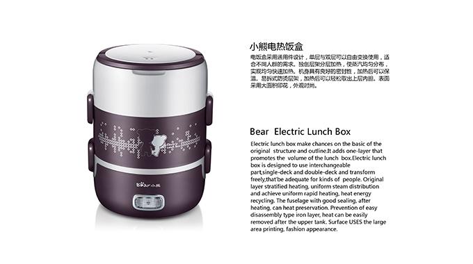 爆款电饭盒