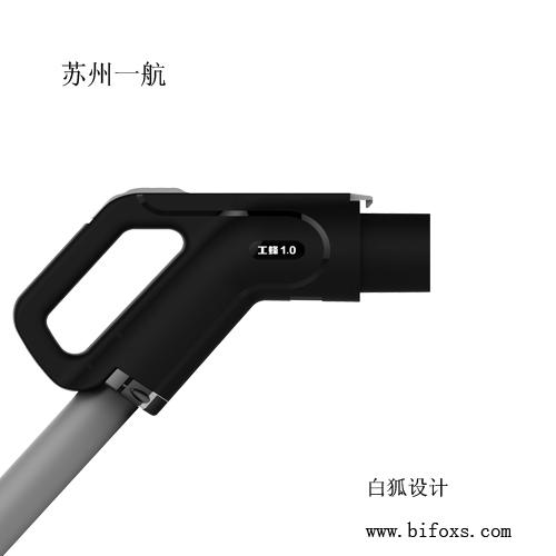 为知名企业的充电枪设计