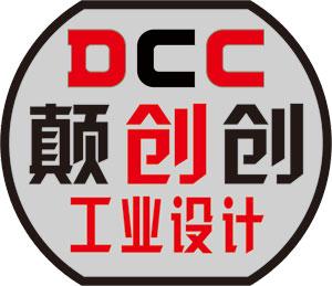 深圳市颠创创工业设计有限公司