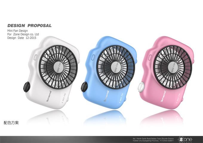 MINISO名创优品迷你USB小风扇