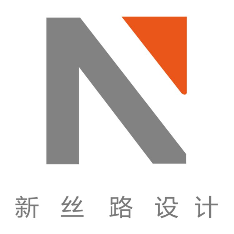 深圳市新丝路工业设计有限公司