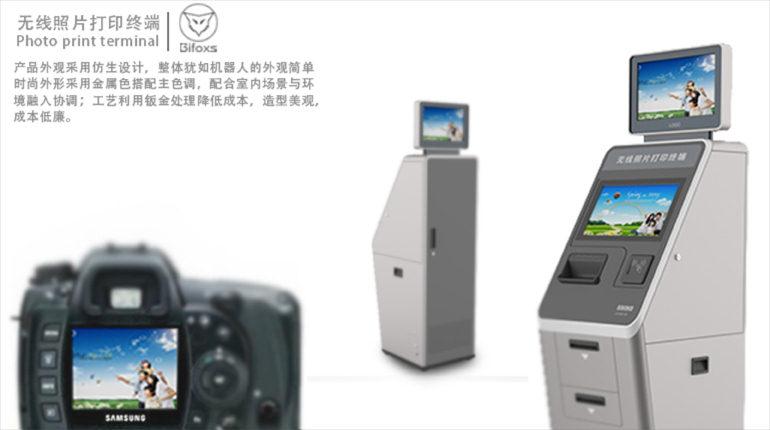 致力于降低成本的照片自动打印终端机设计