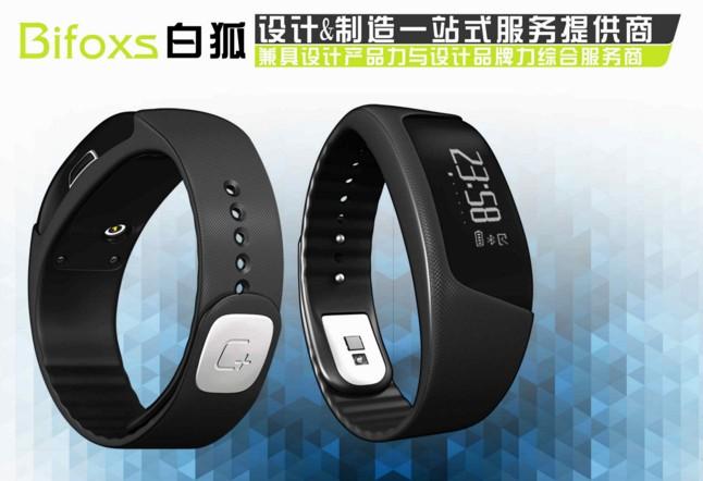 智能手环设计,健康生活好帮手