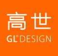上海高世工业设计有限公司