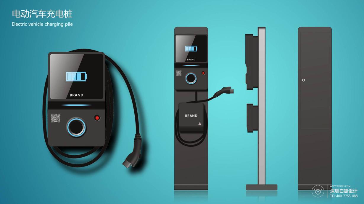 充电桩设计外观设计+结构设计