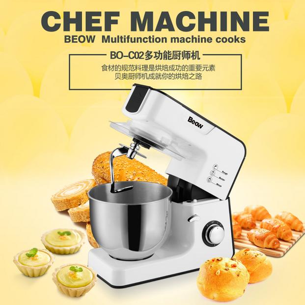 Beow—厨师机