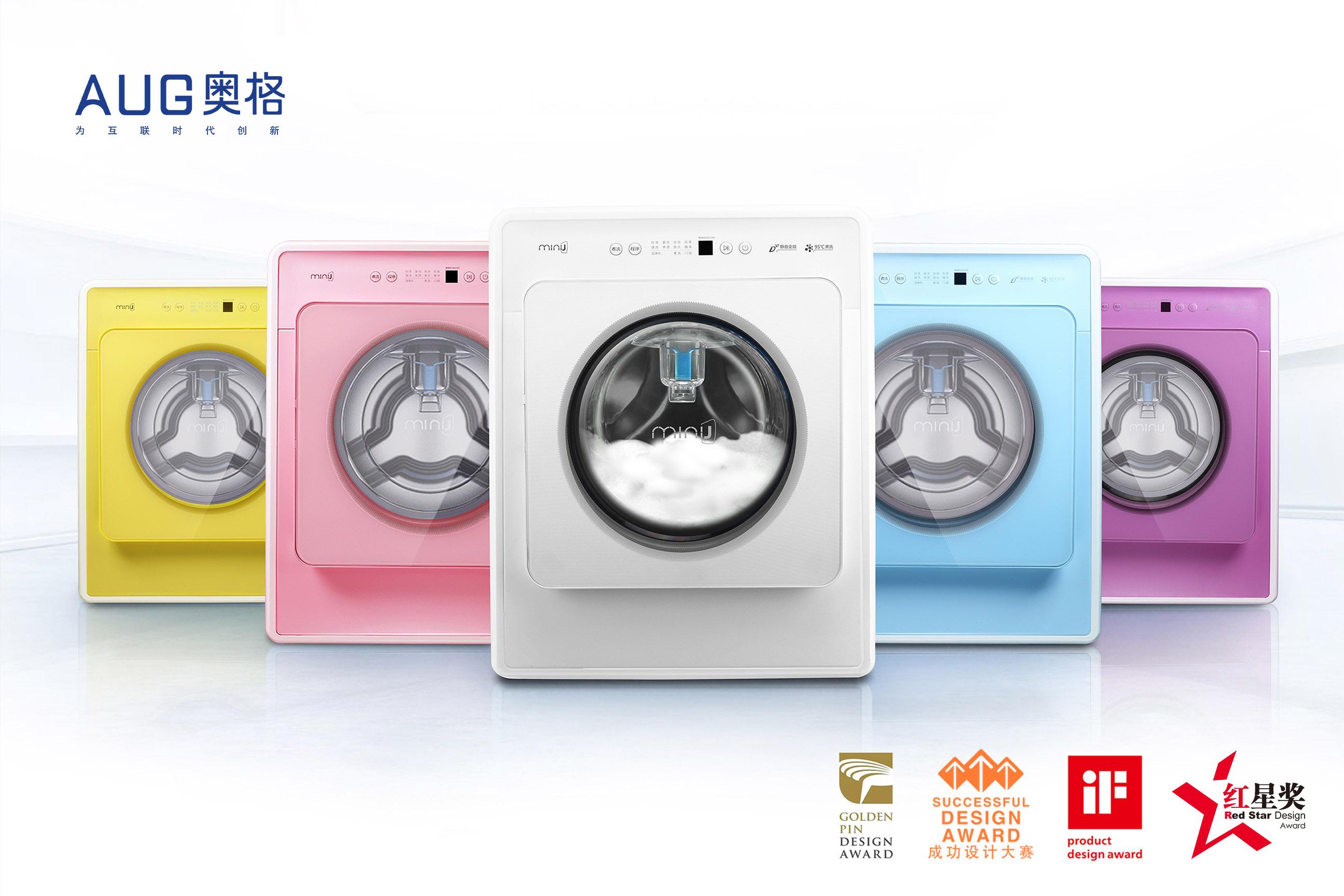 miniJ滚筒洗衣机外观设计