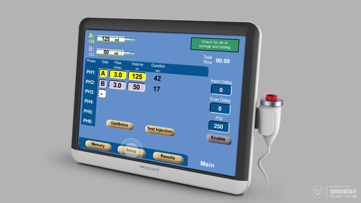 简述医疗器械设计的情感需求