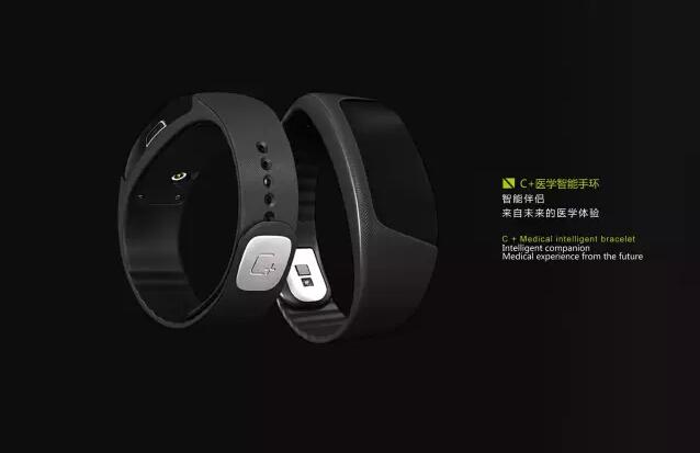 健康时尚的智能手环设计