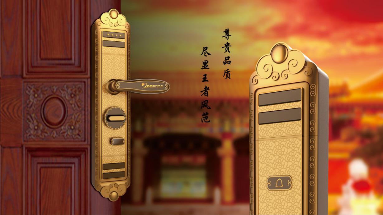古风典雅型智能门锁设计