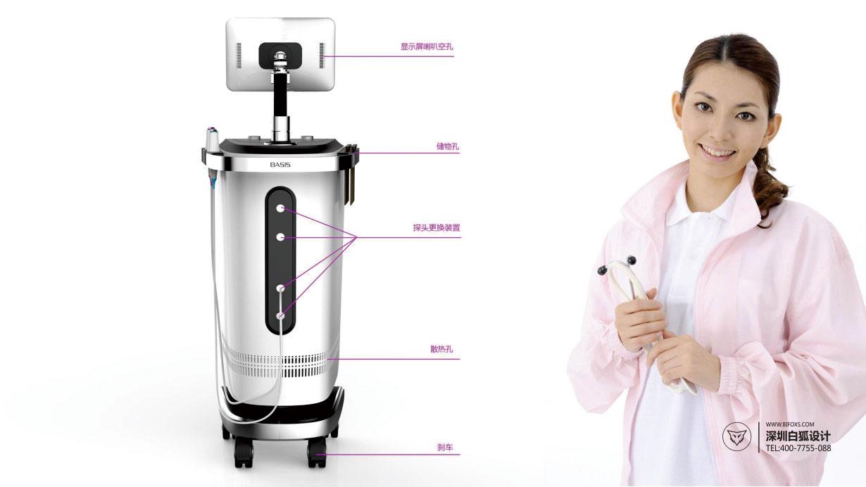 让人感到舒心的医疗器械外观设计