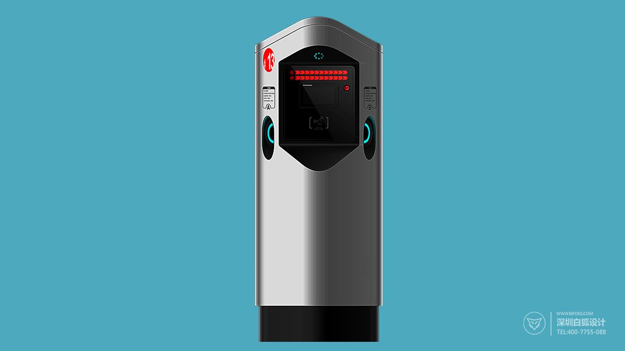 深圳工业设计-新颖潮流的充电桩设计
