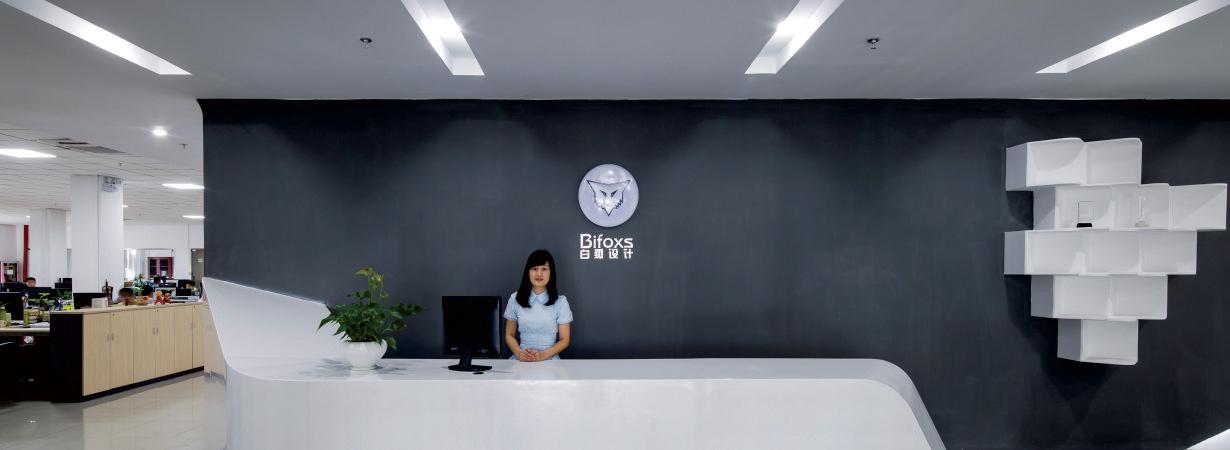 深圳工业设计公司好在哪-智能跑步机设计