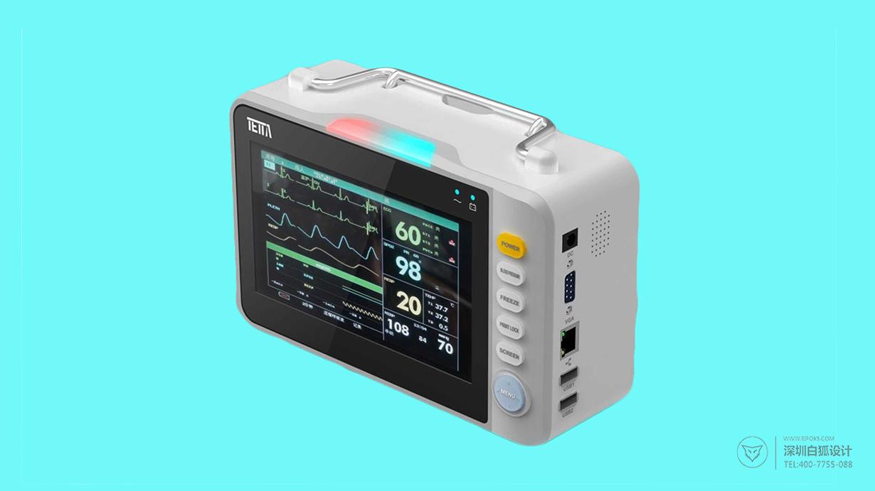 医用监护仪设计|情感化的人机界面使用简便舒适
