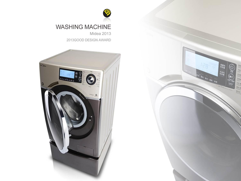 尔法洗衣机_洗衣机