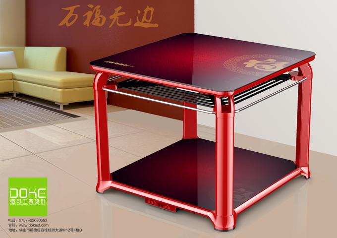 电暖桌 取暖桌 电暖茶几