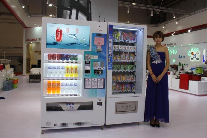 产品设计_自动售货机设计多少钱