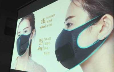 雾霾口罩设计|外观设计|结构设计