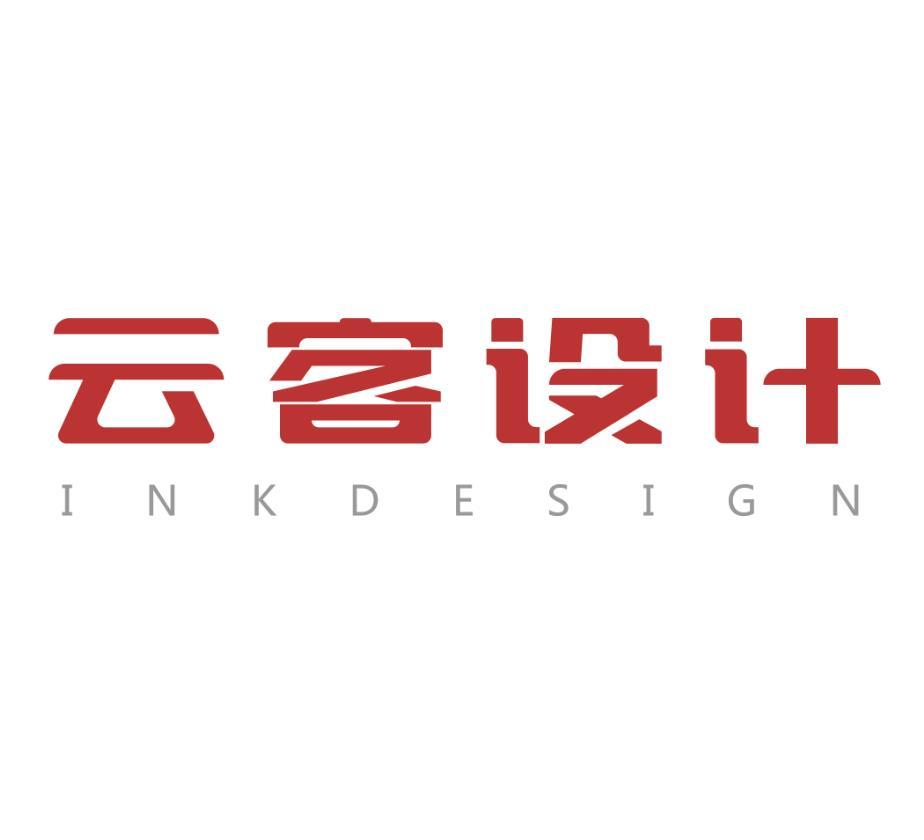 慈溪市云客工业产品设计有限公司