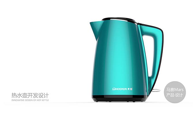 龙顺电热水壶设计