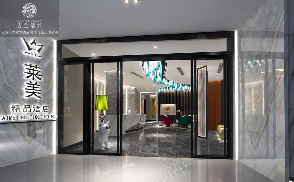 莱美城市精品酒店-成都精品酒店设计