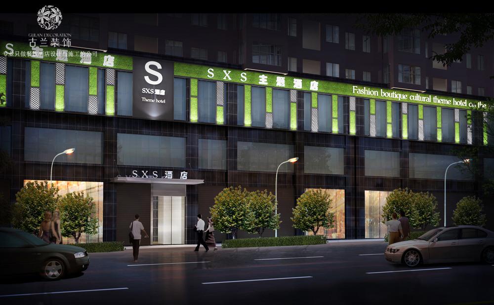 贵州松桃SXS精品酒店设计案例