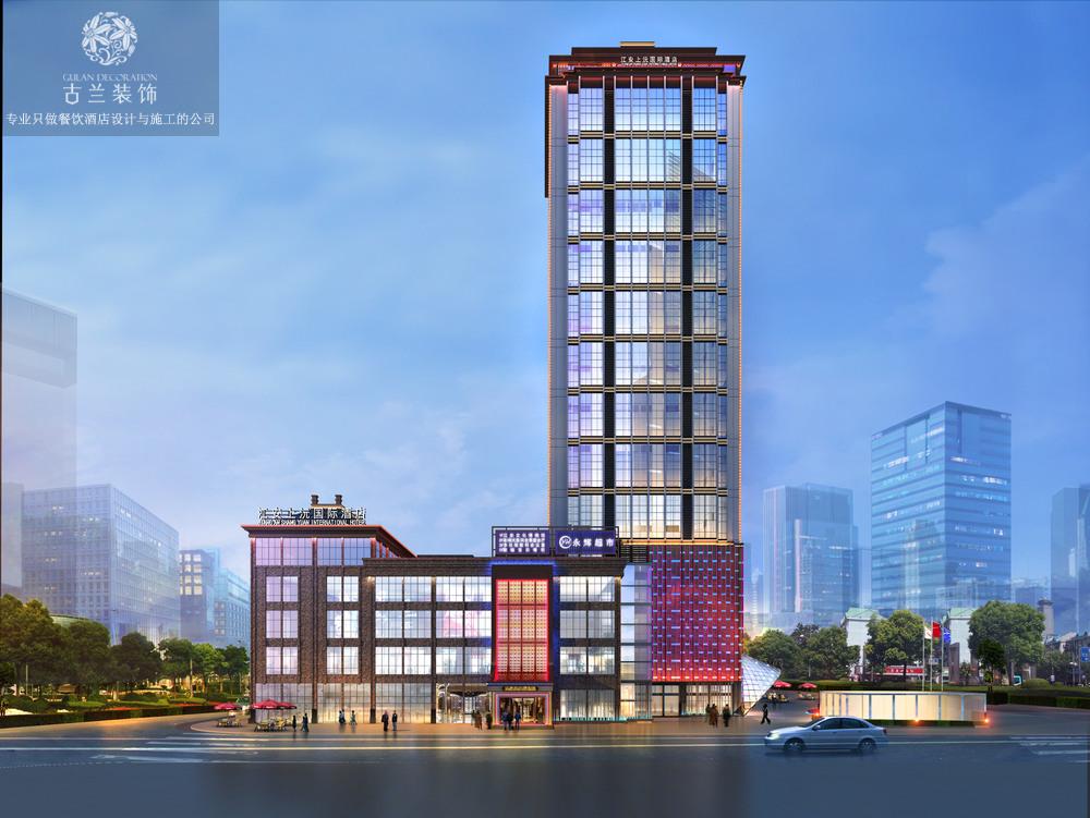 宜宾江安上沅国际精品酒店设计案例