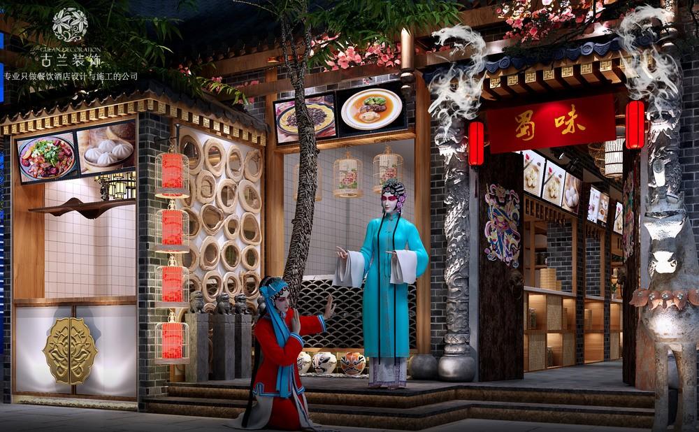 南昌餐厅设计公司-成都蜀味新中式餐厅装修效果图