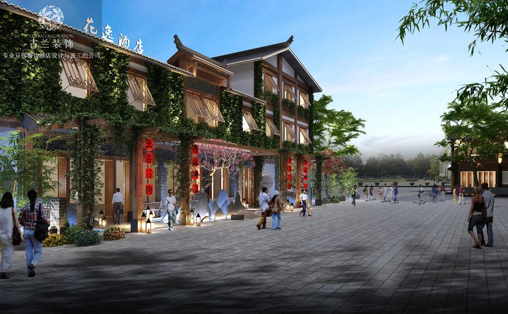宜宾南溪花逸酒店设计
