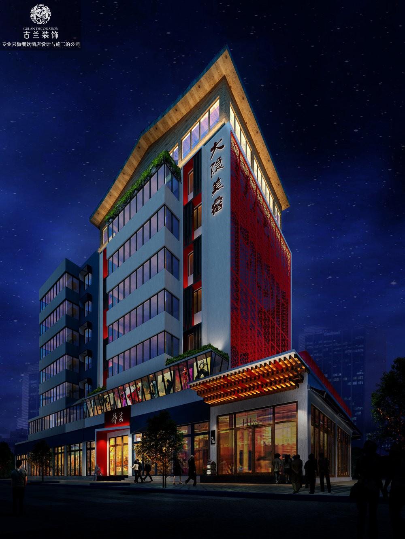 绵阳大隐美宿城市精品酒店设计