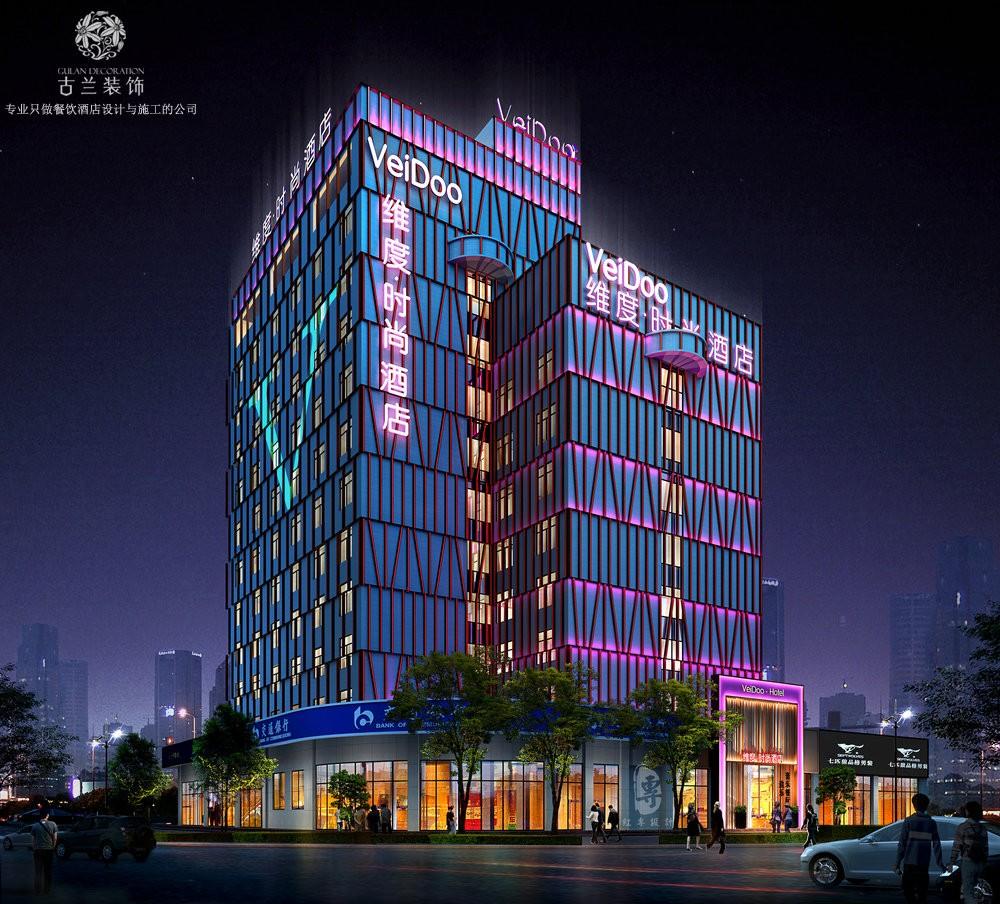 西安五羊维度时尚精品酒店设计